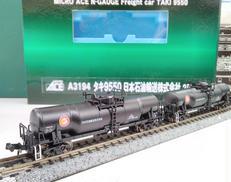 タキ9550 日本石油輸送株式会社 2両セット|マイクロエース