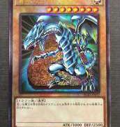 青眼の白龍(小キズあり) KONAMI