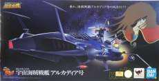 超合金魂 GX-93 宇宙海賊戦艦 アルカディア号 超合金魂