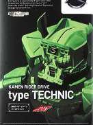 仮面ライダードライブ タイプテクニック|BANDAI