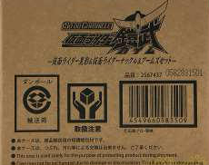 SO-DO CHRONICLE 仮面ライダー鎧武|BANDAI