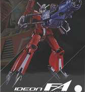 超合金魂 GX-92 伝説巨神イデオン F.A. 超合金魂