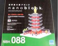 NANOBLOCK|KAWADA