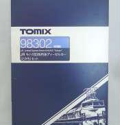 JRキハ183系特急ディーゼルカー|TOMIX
