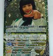バトスピ XX CB15-XX01|BANDAI
