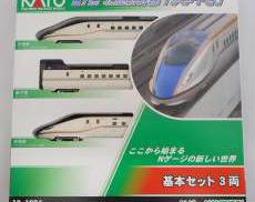 E7系 北陸新幹線 かがやき|KATO