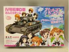 IV号戦車D型あんこうチーム PLATZ