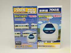 700系ひかりレールスター バンダイ