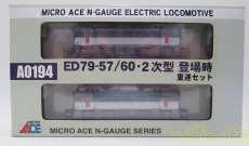 A0194 MICRO ACE