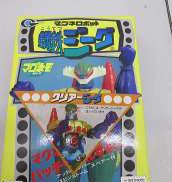 スーパーロボット タカラ