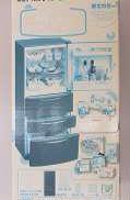ぷち冷蔵庫 たっぷりさん|RE-MENT