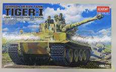 戦車・軍用車両 アカデミー