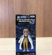 【未開封】黄猿 ONE PIECE FILM Z vol.4|BANPRESTO