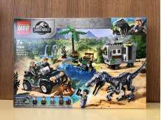 【未開封】レゴ バリオニクスの対決トレジャーハント|LEGO