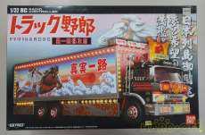 トラック野郎 男一匹桃次郎 青島文化教材社