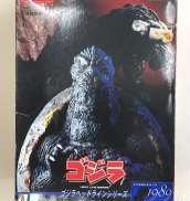 ゴジラ 1989 ゴジラ対ビオランテ|京商