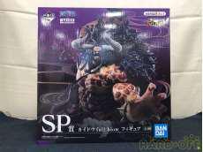 【未開封】SP賞 百獣のカイドウ full blow|BANDAI