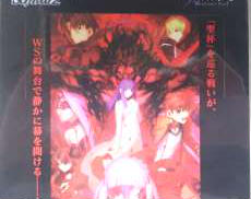 Fate/stay night [Heaven's Feel|ブシロード