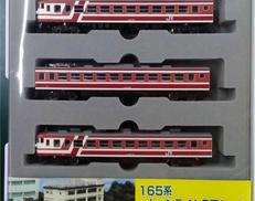 165系ムーンライト赤 3両セット|KATO
