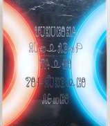 ウルトラフュージョンカードコンプリートセット BANDAI
