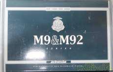 M92 システム7 バーテック ホーグスペシャル|KSC