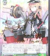 ADMIRAHIPPER級重巡3番艦 PRINZEUGEN|ブシロード
