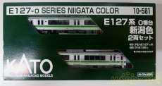 E127系0番台新潟色2両セット KATO