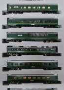 JR24系25系特急寝台客車トワイライトエクスプレス|TOMIX
