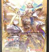 大天使竜ガウリール S-CBT02/S002|ブシロード