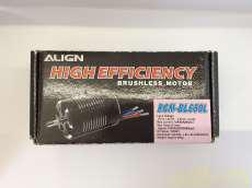 ブラシレスモーター|ALIGN