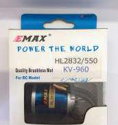 ブラシレスモーター|EMAX