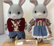 ハッピーわたウサギ エポック社