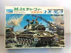 M.24チャーフィー 火が出る スーパータンク CROWN