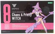 1/1 Chaos & Pretty ウィッチ KOTOBUKIYA