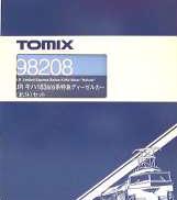 98208 JR キハ183 500系 特急ディーゼルカー|TOMIX