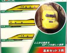 1/160 923形3000番台 ドクターイエロー|KATO'