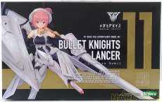 1/1 BULLET KNIGHTS ランサー KOTOBUKIYA