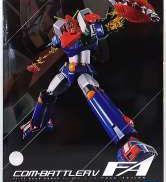 超合金魂F.A. GX-90 超電磁ロボ コン・バトラーV 超合金魂