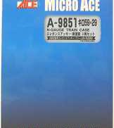 A-9851 キロ59・29 MICRO ACE