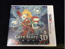 洞窟物語3D 日本一ソフトウェア