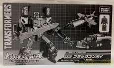 スーパーロボット TAKARA TOMY