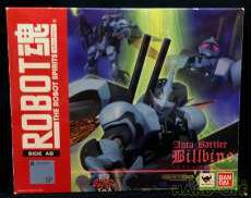 リアルロボット BANDAI