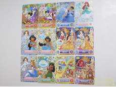 ディズニー マジックキャッスル カード&キーまとめ 管理No.1566 BANDAI