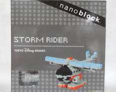 ナノブロック ディズニー ストームライダー|KAWADA