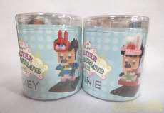 ナノブロック ディズニー 2011 イースター セット|KAWADA