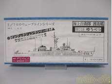 海上自衛隊護衛艦「ゆうべつ」 PTエイジェンス
