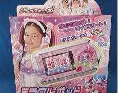 ミラクルポッド 「アイドル×戦士 ミラクルちゅーんず!」 TAKARA TOMY