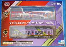 鉄道コレクション 鉄コレ 富士急行1000系 (エヴァンゲリ|TOMY TEC