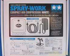 スプレーワーク コンパクトコンプレッサー ホワイト|TAMIYA