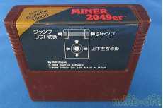 マイナー 2049ER|エポック社
